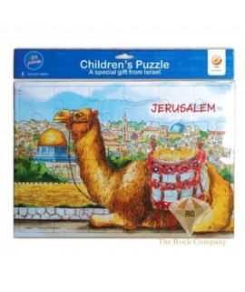 Holy Land Children Puzzle